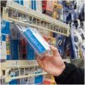 Security Lock Bar from First Line and American Theft Prevention Products